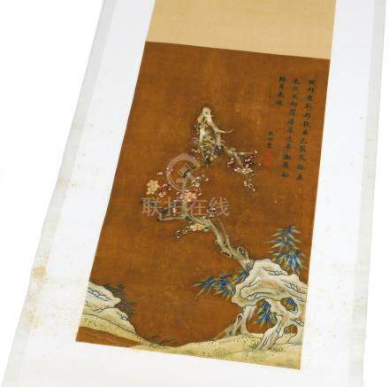 19thC Oriental School. Trees and flowering buds, material and silk work on paper backing, signed