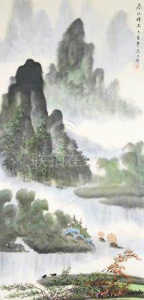 Oriental School. Landscape, watercolour, signed with seal mark, on material backing, 140cm x 68cm.