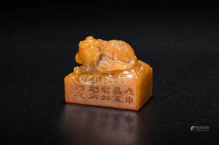 A Tianhuang Carved Seal Surmounted By An Animal