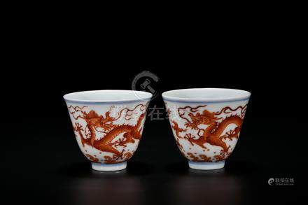 A Pair of Iron-Red 'Dragon' Cups