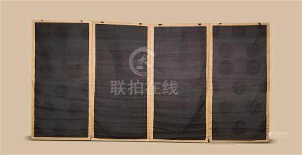 清代(1644-1911) 纳纱团龙纹挂帘 (四件一组)