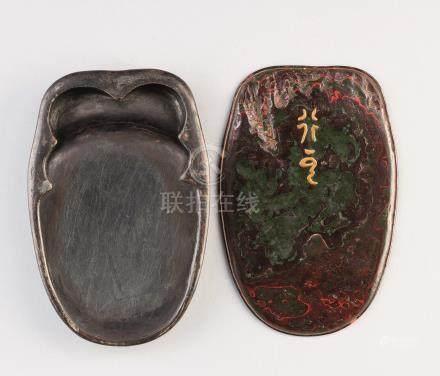 宋代(960-1279) 蝉形琴足砚