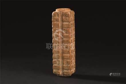 良渚文化(约B.C.5300-4000) 玉琮