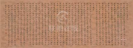 皇四子(1739~1777) 抚州永安禅院僧堂记 书法横幅 镜心 水墨绢本