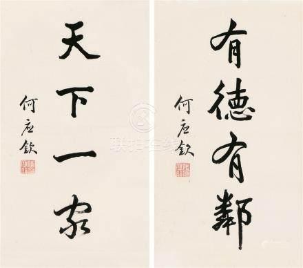 何应钦(1890~1987) 书法 双幅 镜心 水墨纸本
