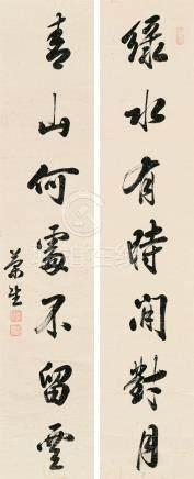 曹鸿勋(1846~1910) 书法 对联 立轴 水墨纸本