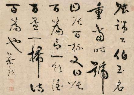蔡镇(b.?) 书法 立轴 水墨纸本