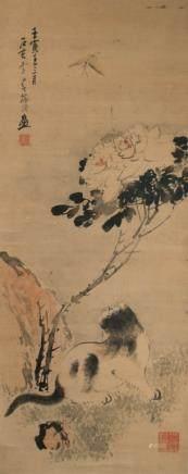 LI SHIJUN (1867-1933), CAT