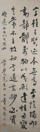 DONG ZHEXIANG ( TONGZHI PERIOD -1936), CALLIGRAPHY
