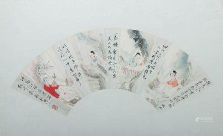 FOUR WOMEN, FAN