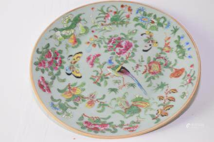 Late Qing Chinese Pea Glaze Famille Rose Plate
