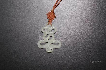Chinese white jade pendant.