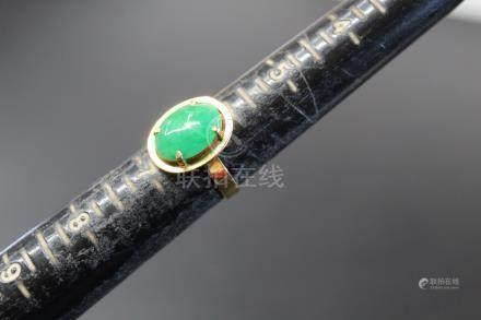 18K and jadeite ring