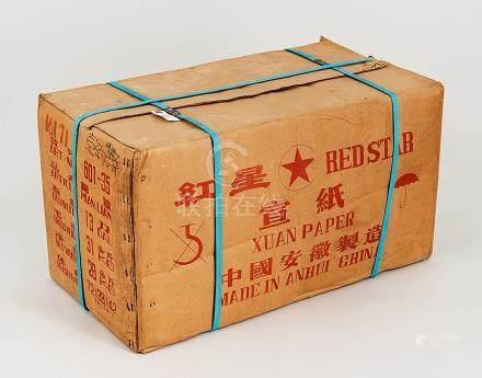 1991年红星牌洁白玉版棉料四尺单宣1箱13刀