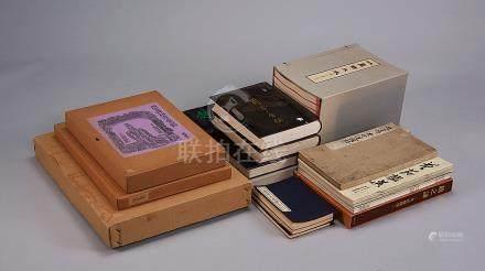 赵孟頫老子道德经册、《兰亭会编》、《徐渭画集》、《艺苑掇英》等十一种