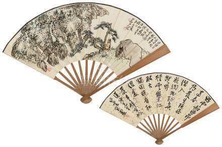 王震(1867~1938) 1931年作 山水 行书 成扇 设色纸本、水墨纸本