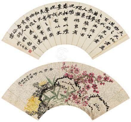赵之谦(1829~1884) 花卉 行书双挖 立轴 设色纸本、水墨纸本