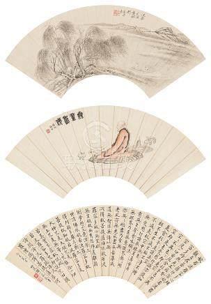 谢小荃 谢高 恽寿平 山水 行书 (三帧) 镜心 设色纸本、水墨纸本