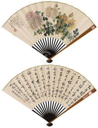 王墀 耿道冲 菊寿 行书 成扇 设色纸本、水墨纸本