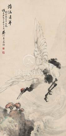 吴伯年(1891~1975) 1943年作 海涵延年 立轴 设色纸本