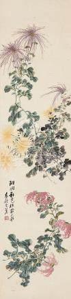 吴树本(1869~1938) 斑斓秋色炫霜华 立轴 设色纸本