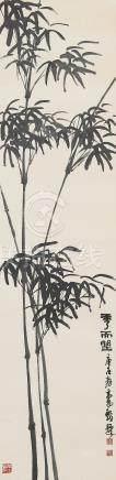 邓散木(1898~1963) 1940年作 秀而坚 立轴 水墨纸本