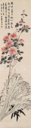 王梦白(1888~1934) 1933年作 三清图 立轴 设色纸本