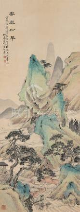 黄山寿(1855~1919) 1912年作 云岚松翠 立轴 设色纸本
