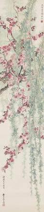 陈东湖(1898~1962) 1915年作 杨柳桃花 立轴 设色纸本