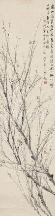 金心兰(1793~1866) 墨梅 立轴 水墨纸本