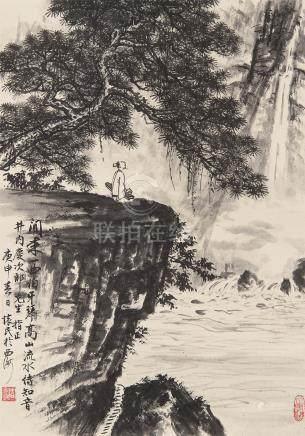 周怀民(1906~1996) 1980年作 高山流水 镜心 水墨纸本