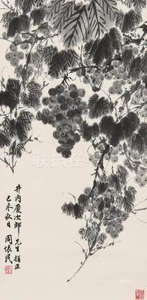 周怀民(1906~1996) 1979年作 墨葡萄 立轴 水墨纸本