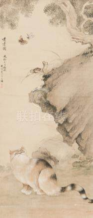 黄少梅 耄耋图 立轴 设色绢本