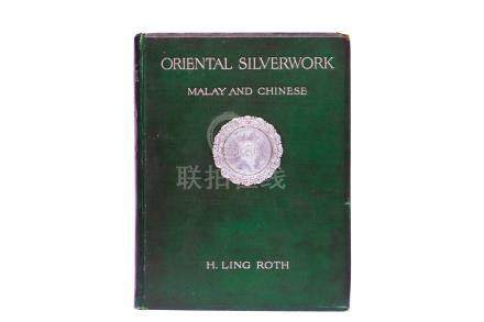 CHINA Forbes, Kernan, Wilkins: Chinese Export Silver 1785-1885, 1975 (with dust wrapper); Silver &