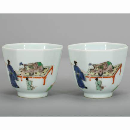 CHINESE FAMILLE ROSE PORCELAIN CUPS