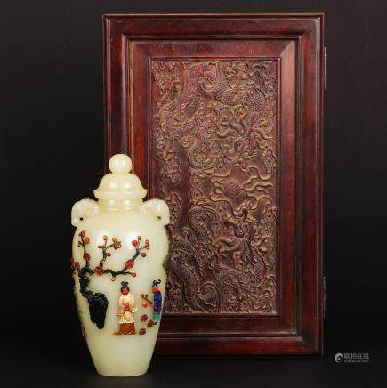 CHINESE WHITE JADE COVER VASE WITH INLAID