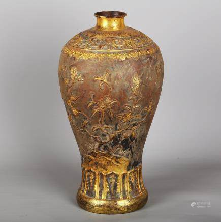 CHINESE GILT BRONZE MEIPING VASE