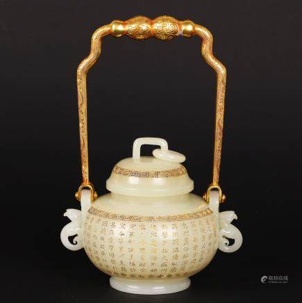 CHINESE WHITE JADE CENSER W/ GILT BRONZE HANDLE
