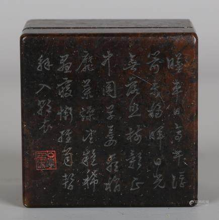 CHINESE STONE CARVED SEAL