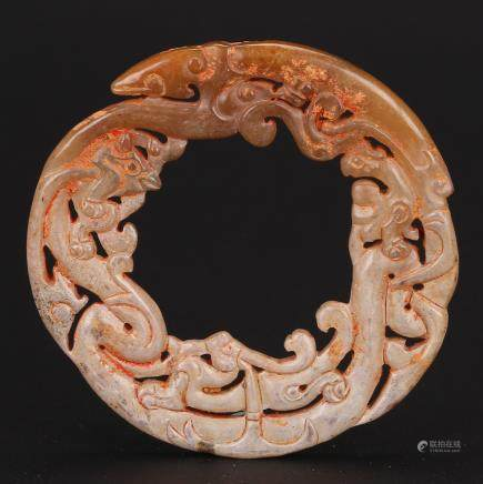 CHINESE ARCHAIC JADE RING PENDANT