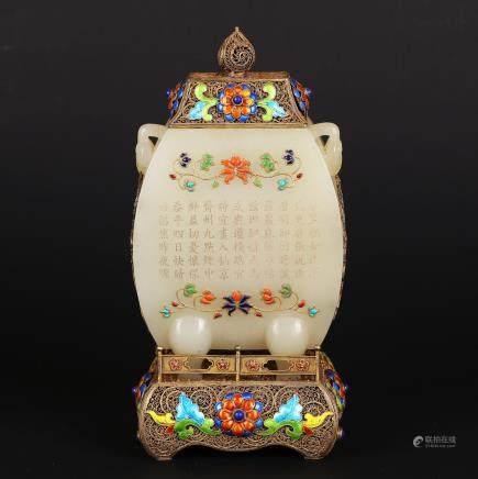 CHINESE WHITE JADE VASE WITH INLAID
