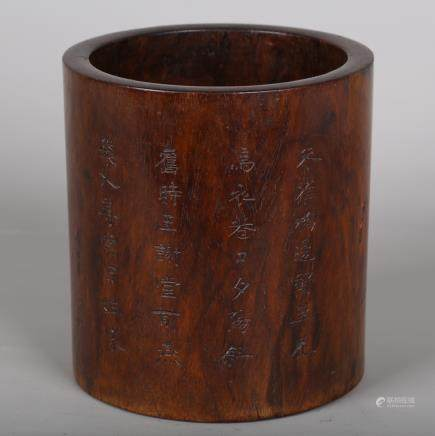 CHINESE HUALI WOOD BRUSH POT
