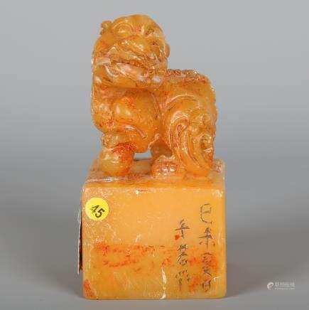 CHINESE SOAPSTONE FOOLION