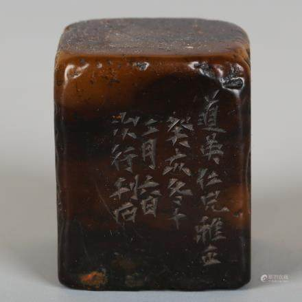 CHINESE SOAPSTONE SEAL