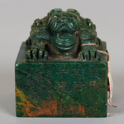 CHINESE MALACHITE CARVED SEAL