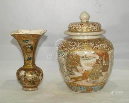 Antique Japanese Satsuma earthenware Vase & Jar - MARK