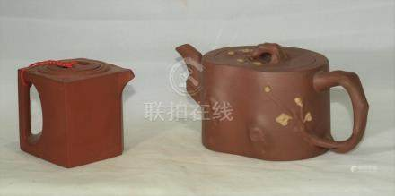 Vintage Chinese Yixing clay teapots - trunk & square