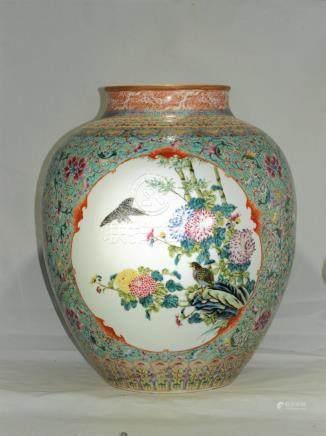 LARGE vintage Chinese famille rose porcelain vase MARK