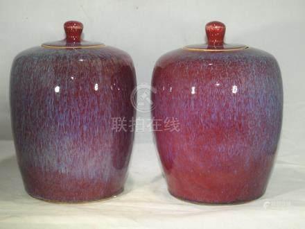 Pr. Antique Chinese Flambe porcelain ginger jars