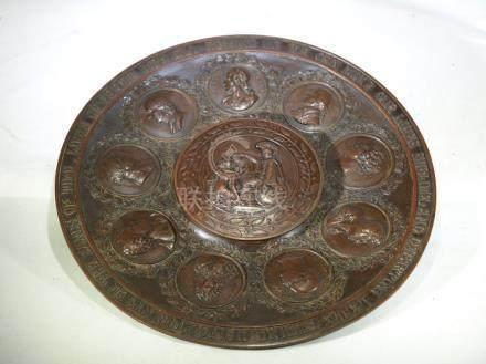 Antique English bronze Art Union of London platter